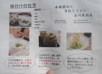 谷川米穀店3