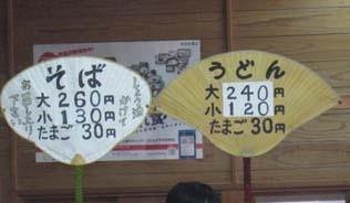 谷川米穀店5