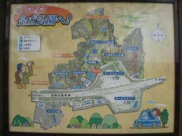 金立公園1