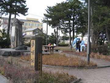 夢咲公園2