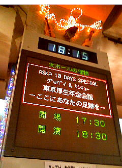 HI3D0233.jpg
