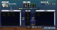 錬金術R9