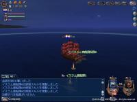 イスラム商船と戯れるRio