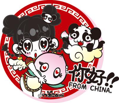 1026china_s.jpg