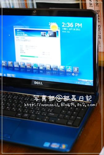 DSC_1004.jpg