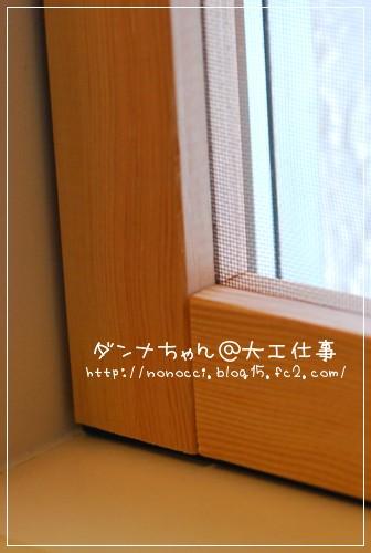 DSC_9399.jpg