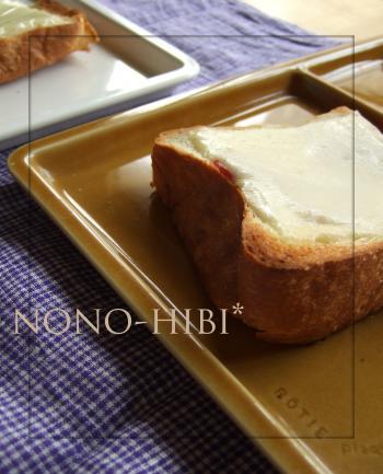 厚切り薄切りチーズトースト
