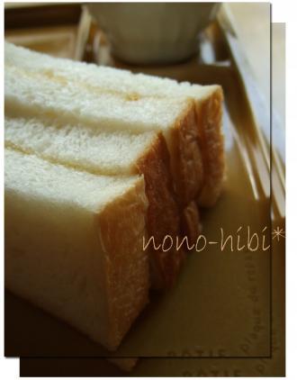 ママレードサンド