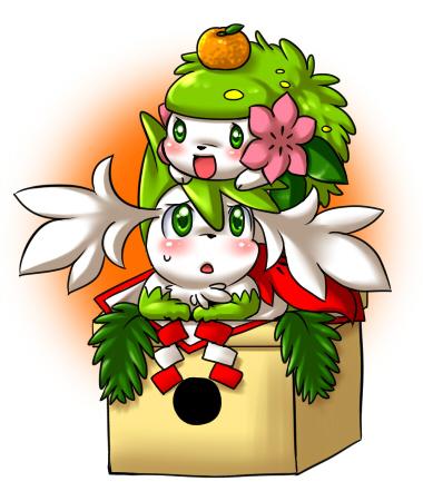 kagamimochi10.jpg