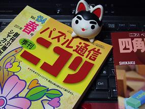 blog_20110319_001