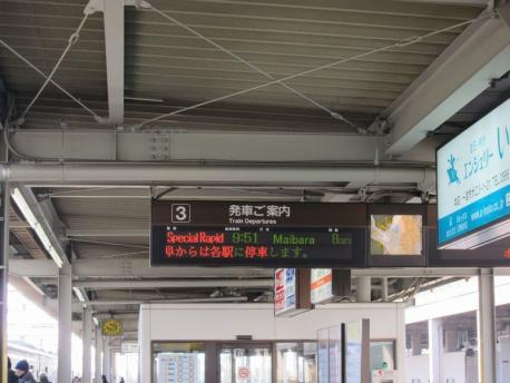東海道線の車窓 1