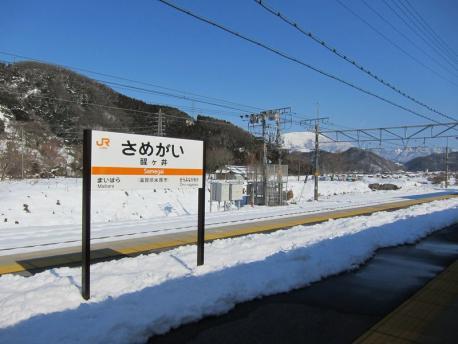 東海道線の車窓 20