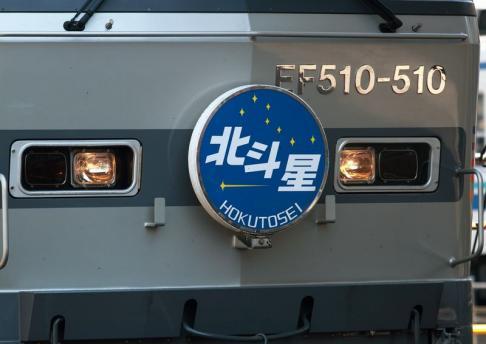 信楽高原鐵道 3