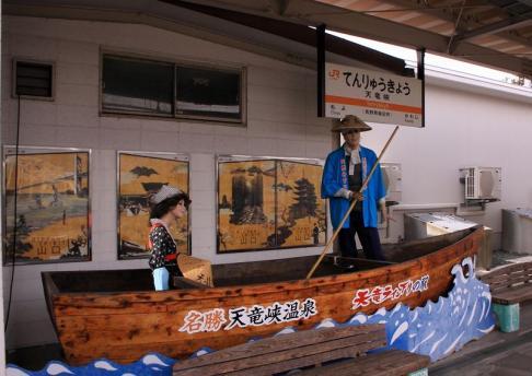 2012年2月26日 飯田線 2