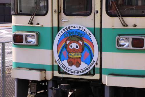 信楽高原鐵道 2-17