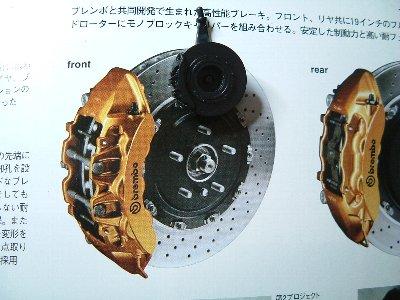 20100221_01.jpg