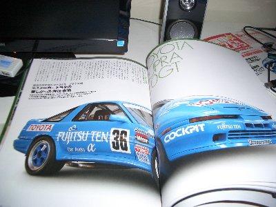 20100226_01.jpg