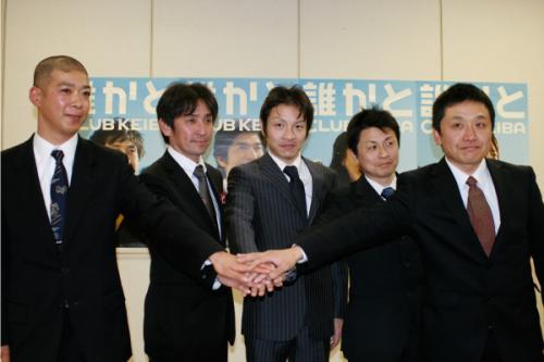 (3)栗東所属・新調教師