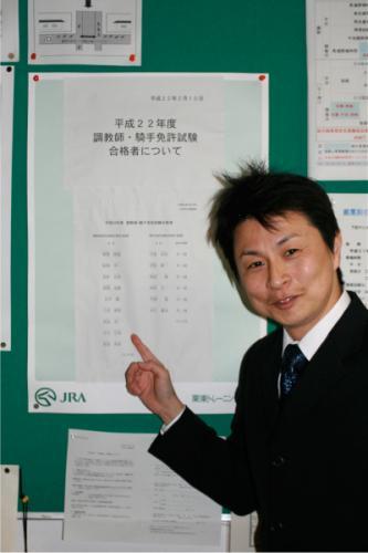 (6)日吉正和新調教師