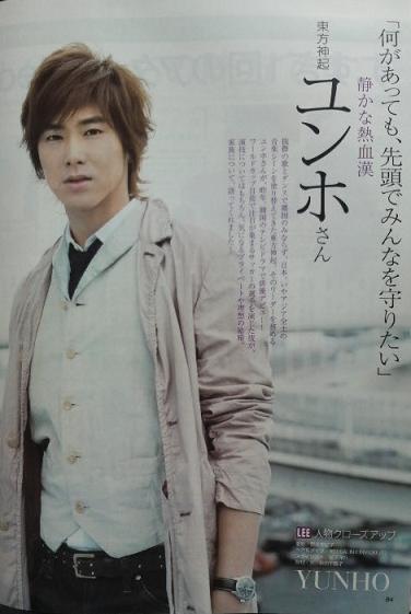 yuno176_20100610005024.jpg