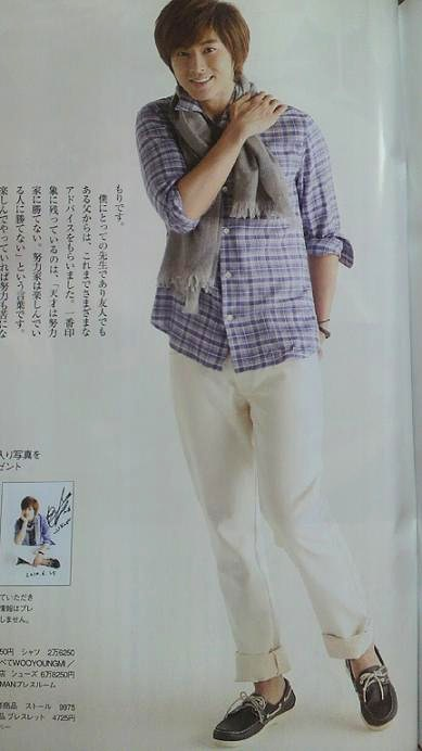 yuno182.jpg