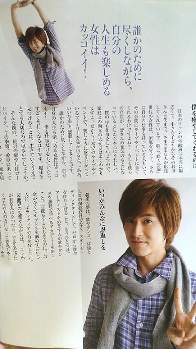 yuno183.jpg