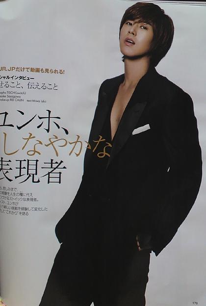 yuno191.jpg