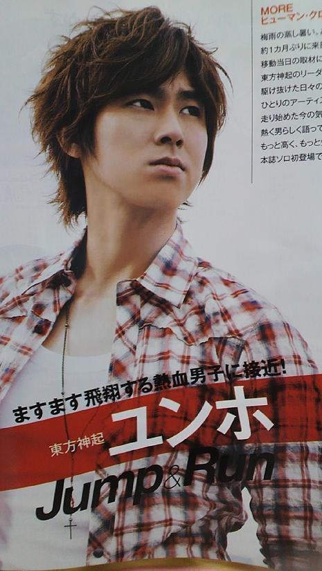 yuno198.jpg