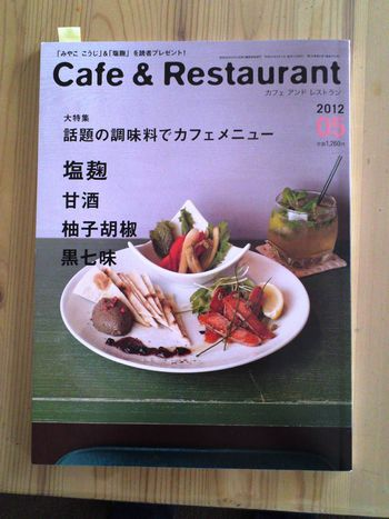 cafe&restaurant