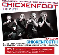 chickenfoot-japan