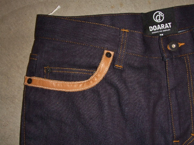 DOARAT TASSEL SLIM DENIM PANTS FTPT1