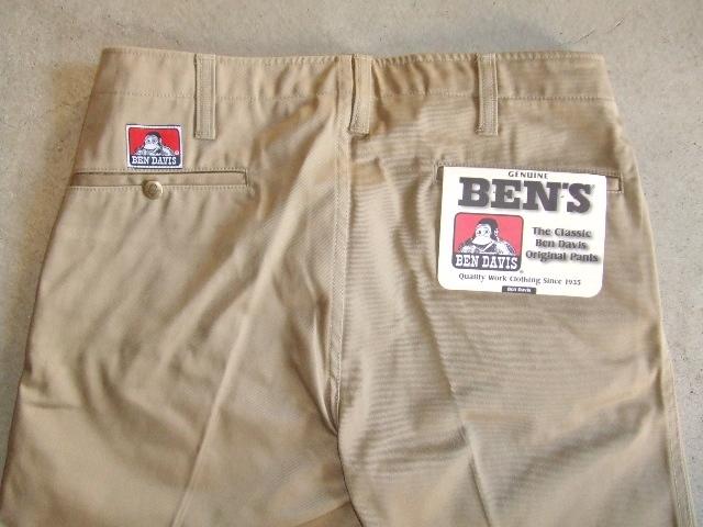 BENDAVIS TC TWILL CROPPED PANTS CAMEL BK1