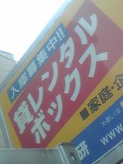20091129124703.jpg