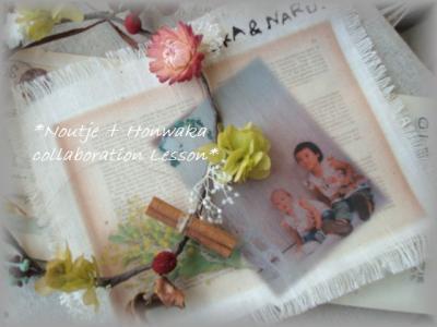 016_convert_20120124213827.jpg