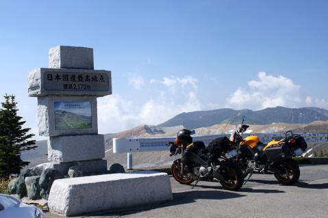 日本国道最高地点・渋峠