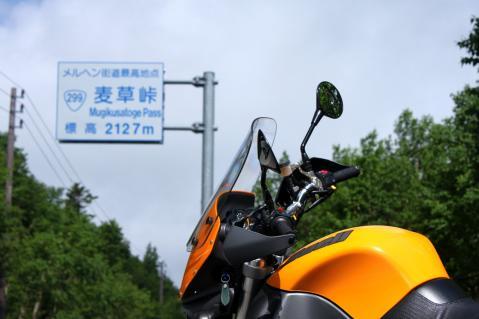 2127m。国道二番目の高度。