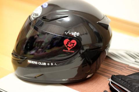 ヘルメット左側