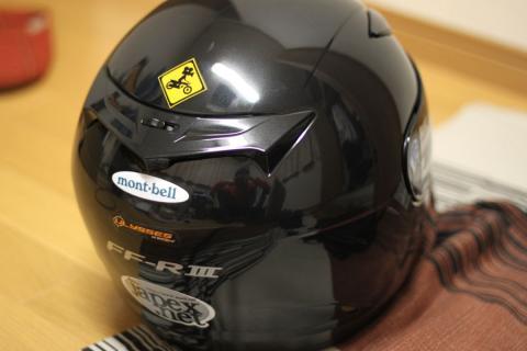 ヘルメット後ろ