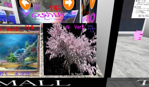 Snapshot_044_convert_20110415000611.png