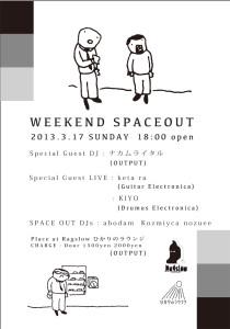 weekendspaceout-210x300.jpg