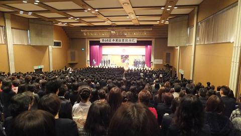 0480卒業式会場