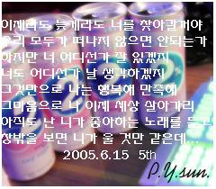 20060615_21467.jpg