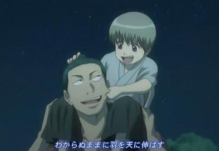#22797;件 [アニメ] 銀魂 -[20091225-1833447]