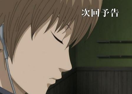 #22797;件 [アニメ] 銀魂 -[20091228-1215452]