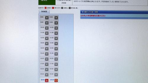 P1050646_convert_20130127151121.jpg