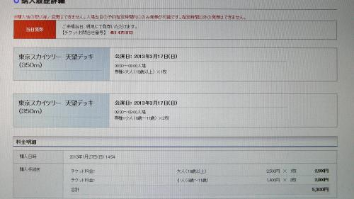 P1050649_convert_20130127151259.jpg
