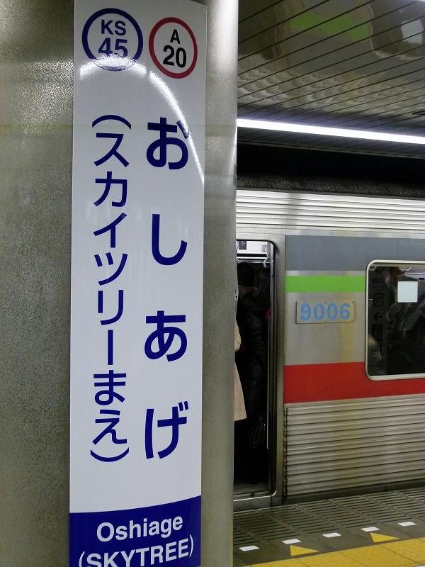 P1690343.jpg