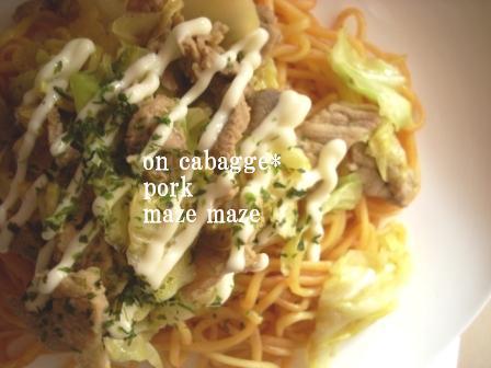 curryyaki2.jpg