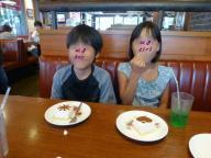 誕生日の双子