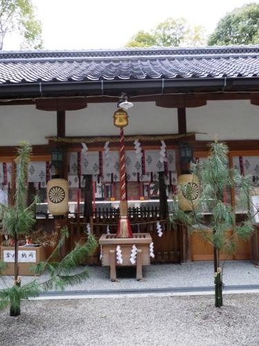 105isakawa02.jpg